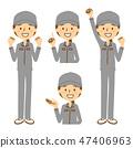 工作服帽子女人胸部全身設置灰色 47406963