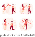 Love story romantic couple vector people concept 47407449