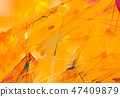 Abstract colorful oil, acrylic painting on canvas 47409879