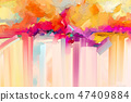 Abstract colorful oil, acrylic painting on canvas 47409884