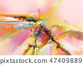 Abstract colorful oil, acrylic paint brush stroke  47409889