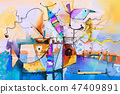 Abstract colorful fantasy oil painting.  47409891