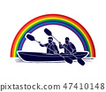 People Kayaking graphic vector 47410148