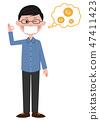 男性全身预防花粉热 47411423