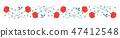 소재 - 어머니의 날 (카네이션 라인, 짧은) 19 47412548