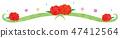 소재 - 어머니의 날 (카네이션 라인, 짧은) 26 테크 47412564