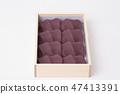 ขนมญี่ปุ่นแสนอร่อย 47413391