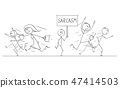 Cartoon Drawing of Crowd of People Running in Panic Away From Man With Sarcasm Sign 47414503