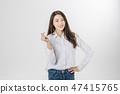 젊은 여성, 여성, 대학생, 청춘, 청바지,  47415765