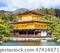 Kyoto Kinkakuji 47416071