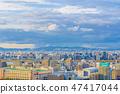 大阪梅田建筑群Nakatsu,十三个方向 47417044