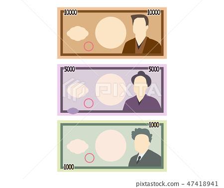 1000日元5000日元10000日元票据钱 47418941