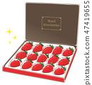草莓邮购豪华礼品 47419655