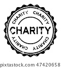 Grunge black charity  word round rubber seal stamp 47420658