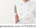 남성 요리사 47420929