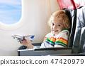 여객기, 항공기, 비행기 47420979