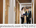 Businesswoman Explaining Documents To Happy Chinese Client In Bank Office 47421052