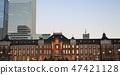 东京站的风景 47421128
