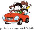和家人一起开车 47422246