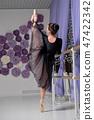 舞者 芭蕾舞女 舞 47422342