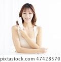 เอเชีย,ชาวเอเชีย,คนเอเชีย 47428570