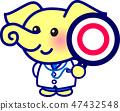 코끼리의 의사 애니멀 닥터 〇 47432548