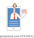Online virtual assistant with headset consulting from mobile application. 47434631