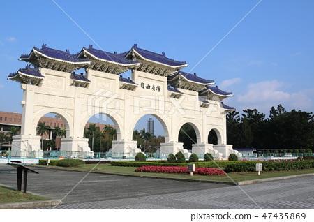 중정 기념당 대만 47435869