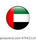United Arab Emirates flag on button 47442114
