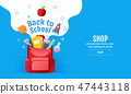 back to school sale banner, poster, flat design 47443118
