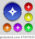 Ninja Star, shurikens icon sign. Round symbol on b 47447635