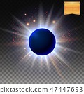 Abstract cosmic eclipse vector illustration with sparkling star lights 47447653