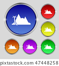 Mirage icon sign. Round symbol on bright colourful 47448258