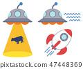 UFO 납치 로켓 47448369