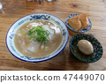 Kudamatsu's bovine bone ramen, boiled egg, with inari shrine 47449070
