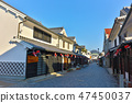 White-walled streets of Yanai in winter fine 47450037