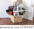 盒子 箱子 硬纸板 47450367