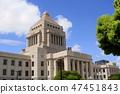 국회 의사당 47451843