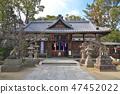 [오츠 신사】 오사카 부 하비 키노시 高鷲 8 47452022