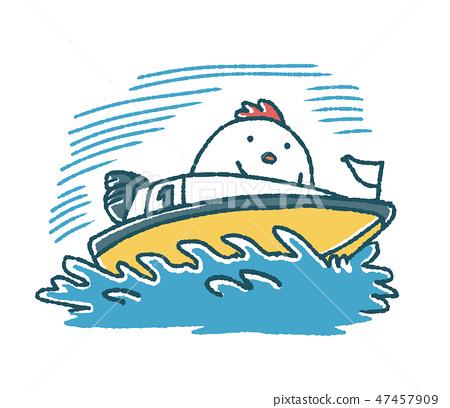 Loose chicken raceboat 47457909