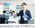 นักธุรกิจ 47462511