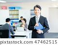 นักธุรกิจ 47462515
