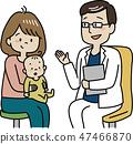 검진을받는 아기 47466870