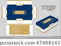 Tissue box template concept series 47468143