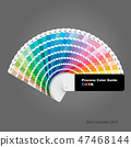 Illustration of solid uncoated cmyk process color 47468144