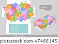 Tissue box template concept series 47468145