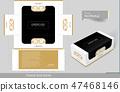 Tissue box template concept series 47468146