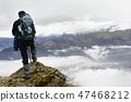 Landscape view of hazy autumn mountain hills  47468212