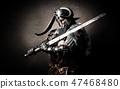 Warrior, Man, Blade 47468480