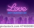 Neon Valentines Day Design 47469080